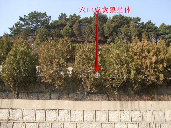 清东陵风水案例图片