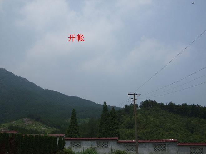 """""""二龙出征""""风水案例图片"""