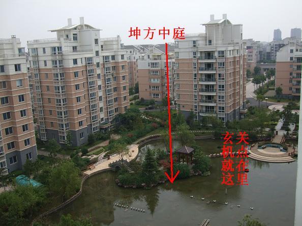 风水案例图片
