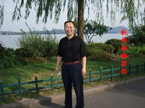 彭文深杭州西湖留影