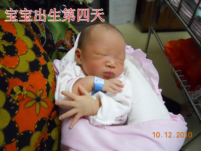 宝宝出生第四天