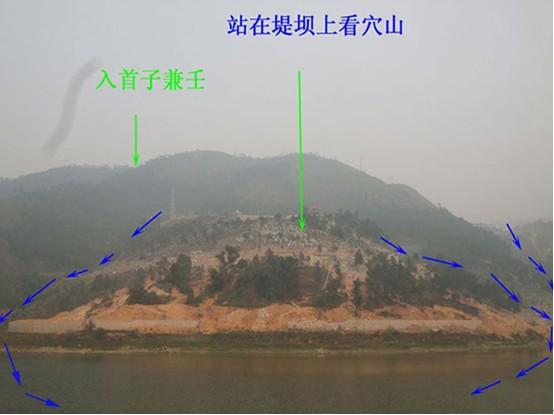 阴宅风水 重庆市/该穴坐落于重庆市郊区某公墓内。